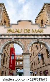 Barcelona, Spain - November 8, 2018: The Palau de Mar, a historical 19th century building located in Barcelona Port, which now houses the Catalonia History Museum as well as offices and restaurants.