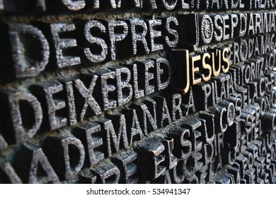 "Barcelona, Spain, Sep 7, 2016; Detail from a door at Sagrada Familia, with the word ""Jesus"" highlighted"
