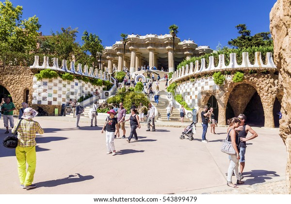 BARCELONA, SPAIN - SEPTEMBER 17, 2015:  Entrance at the Parc Guell designed by Antoni Gaud in  Barcelona