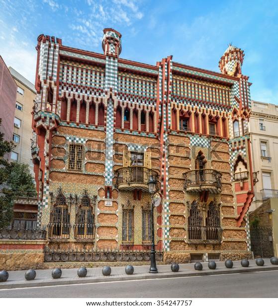 Barcelona, Spain - September 24, 2015: Casa Vicens in Barcelona as seen on 24th of September, 2015