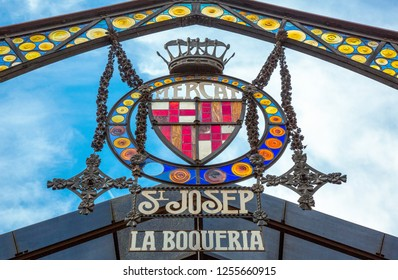 Barcelona, Spain - September 25, 20012:  The sign of St. Josep de la Boqueria antique market in the old city center