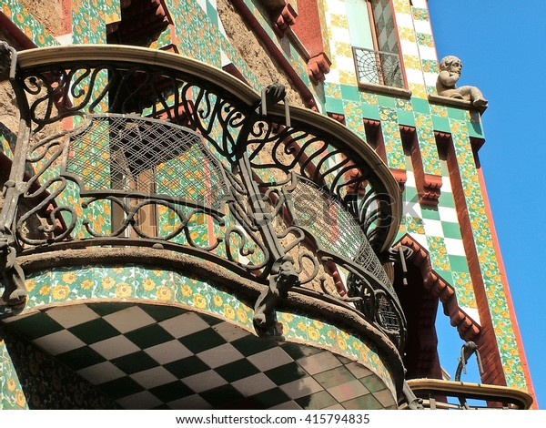 Barcelona, Spain - September 28, 2015 - Part of the facade of the Casa Vicens, Gaudi's first major