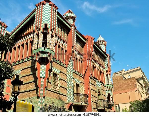 Barcelona, Spain - September 28, 2015 - Casa Vicens, Gaudi's first major