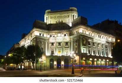 BARCELONA, SPAIN - SEPTEMBER 8, 2015: Caixa Catalunya Bank at Barcelona in night time. Catalonia, Spain