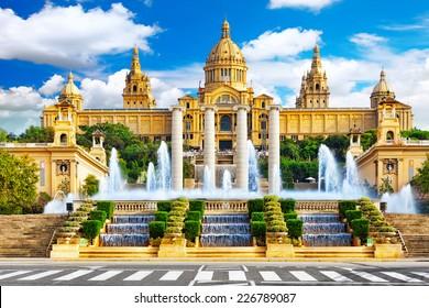 Barcelona,Placa De Espanya,Spain.