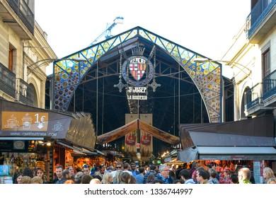 BARCELONA,SPAIN-Nov 09, 2016: Entrance of La Boqueria market, next to Les Rambles in Barcelona, Catalonia, Spain