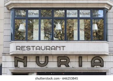 BARCELONA,SPAIN-NOVEMBER 27,2015:Facade Restaurant Nuria since 1926, La Rambla,Barcelona.