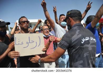 Bardo Protest, Tunis Tunisia, 26 July 2021