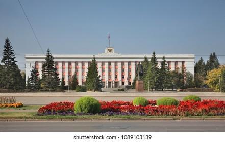 BARNAUL. ALTAI KRAI. RUSSIA. 24 SEPTEMBER 2016 : Building of administration of Altai krai in Barnaul. Altai Krai. Western Siberia. Russia