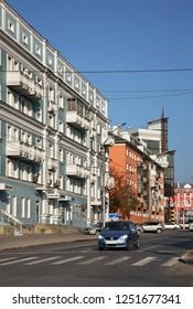 BARNAUL. ALTAI KRAI. RUSSIA. 24 SEPTEMBER 2016 : Lenin avenue in Barnaul. Altai Krai. Western Siberia. Russia