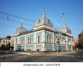 BARNAUL. ALTAI KRAI. RUSSIA. 24 SEPTEMBER 2016 : Former Barnaul Theological School at Lenin avenue in Barnaul. Altai Krai. Western Siberia. Russia