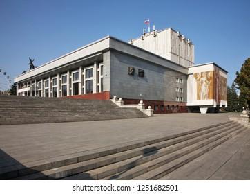 BARNAUL. ALTAI KRAI. RUSSIA. 24 SEPTEMBER 2016 : Altai Drama Theater in Barnaul. Altai Krai. Western Siberia. Russia