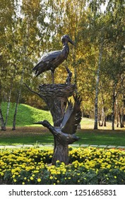 BARNAUL. ALTAI KRAI. RUSSIA. 24 SEPTEMBER 2016 : Sculpture at park in Barnaul. Altai Krai. Western Siberia. Russia