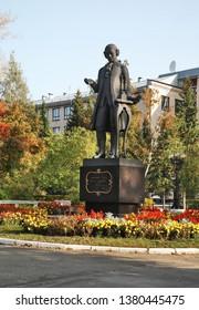 BARNAUL. ALTAI KRAI. RUSSIA. 24 SEPTEMBER 2016 : Monument to Ivan Polzunov at Lenin avenue in Barnaul. Altai Krai. Western Siberia. Russia