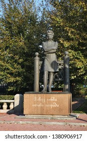 BARNAUL. ALTAI KRAI. RUSSIA. 24 SEPTEMBER 2016 : Monument to Pushkin at Lenin avenue in Barnaul. Altai Krai. Western Siberia. Russia