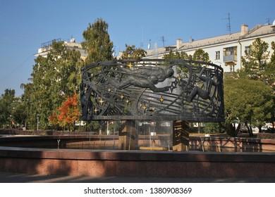 BARNAUL. ALTAI KRAI. RUSSIA. 24 SEPTEMBER 2016 : Fountain Space at Veterans square in Barnaul. Altai Krai. Western Siberia. Russia