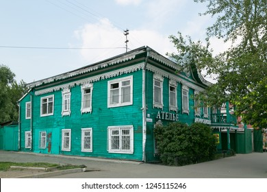 BARNAUL, RUSSIA, 07.19.2018 Old Town in Russian Siberia. Editorial. An ordinary Russian city in modern Russia. Streets, architecture and population of Barnaul. Living conditions of Russians.