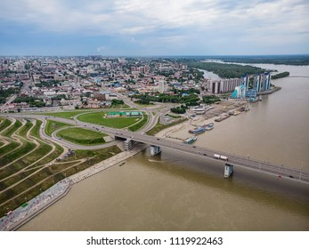 Barnaul, Russia. Description of Barnaul at the entrance to the city. Highland Park and a new embankment is the top view in summer
