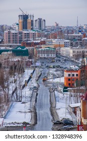 Barnaul / Russia - Feb 2019: The aerial view of frozen downtown of Barnaul. Russian winter in Siberia.
