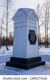 """Barnaul / Russia - Feb 2019: The memorial near old Orthodox Church on Highland Park near frozen downtown of Barnaul. Translation is """"Here  at June 1918 was killed big group of Soviet soldiers """"."""
