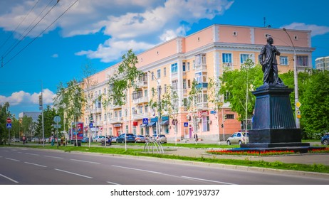 Barnaul / Russia - May 28 2017: Lenin Statue on Leninsky prospekt in a Siberian city of Barnaul Russia