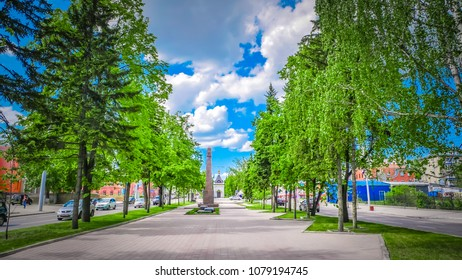 Barnaul / Russia - May 28 2017: Leninsky prospekt with green trees in summer in a Siberian city of Barnaul Russia
