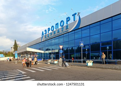 Barnaul, RUSSIA-AUGUST 21, 2013: the building of the airport named after the Soviet cosmonaut Herman Titov