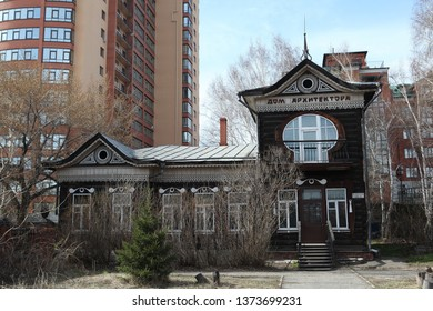 BARNAUL, RUSSIAN FEDERATION - APRIL 30, 2018: Wooden Architect's house with carved windows in Barnaul city (Russia). Russian style in architecture