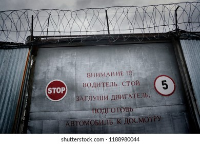 Barnaul, Russia-October 29, 2017.Prison gate of the women's penal colony № 11