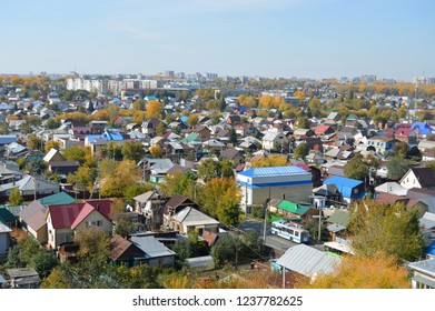 Barnaul, Russia-September 26, 2018: view of the city of Barnaul from a height