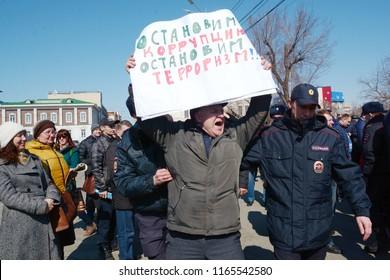 Barnaul,Russia - April 8, 2017. Anti-corruption rally