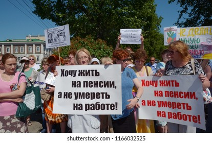 Barnaul,Russia - June 22, 2018. Rally against raising the retirement age