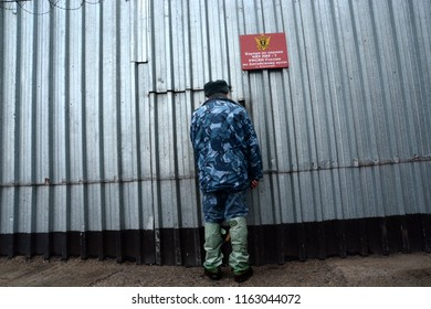 Barnaul,Russia-March 22, 2018.Prisoners in the medical-correctional colony №1.