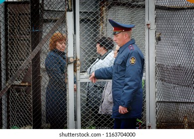 Barnaul,Russia-September 14, 2017.A women's penal colony No. 6