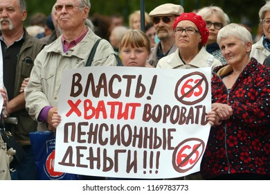 Barnaul,Russia-September 2, 2018.Rally against Putin's policy and pension reform