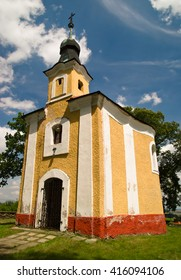 Baroque Chapel from 1776 by the Cemetery, Petrovsko, Vysocina, The Czech Republic