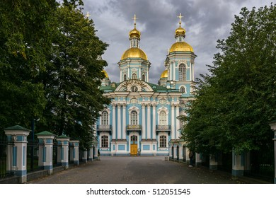 The baroque orthodox cathedral of Saint Nicholas Naval in Saint Petersburg