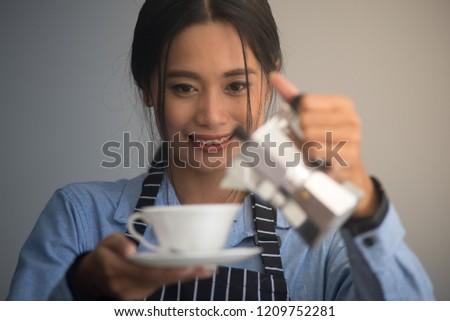 SIMONE: Hot asia bar girl