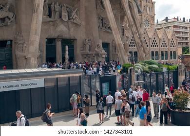 Barselona. Catalonia. Spanish/06/07/2019  The Temple Expiatori de la Sagrada Família is a large unfinished Roman Catholic church in Barcelona.  Designed by Catalan architect Antoni Gaudí.