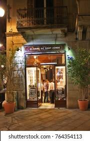 Barselona - MAY 10, 2016. Entrance to cafe in Barselona, Spain