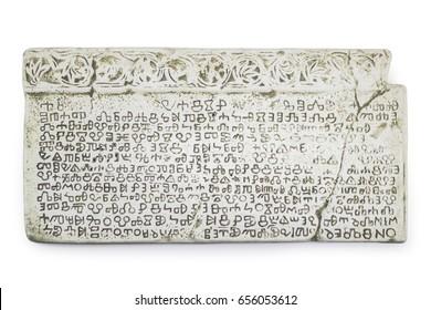 Bascanska ploca, symbol of Croatian nation heritage written in glagolitic script, isolated on white background.