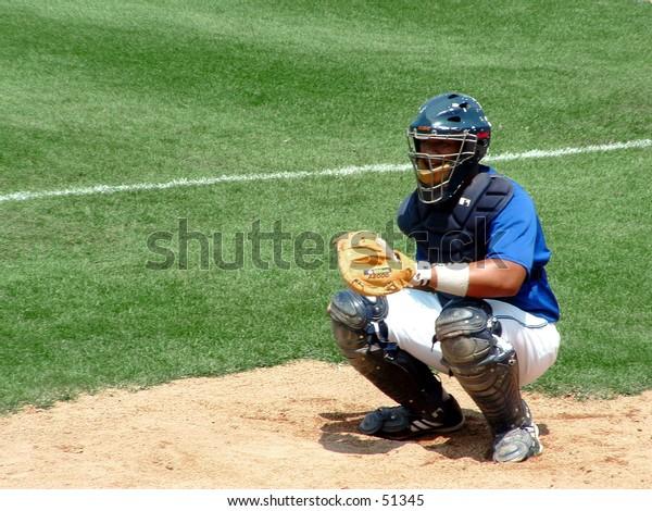 baseball catcher in gear