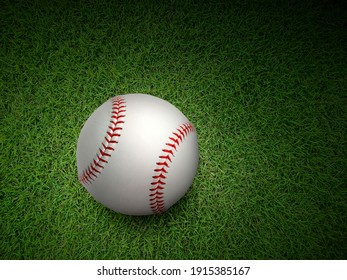 Baseball on the green turf close-up