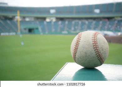 Baseball At Stadium