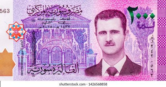 Bashar al-Assad portrait from  2000 Syria pounds banknote Syria money. pounds is the national currency of Syria. Close Up UNC Uncirculated - Collection.