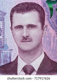 Bashar Assad portrait on Syria 2000 pounds banknote closeup macro, Syrian money close up