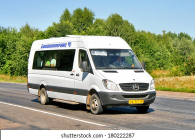 BASHKORTOSTAN, RUSSIA - JULY 31, 2009: White Mercedes-Benz Sprinter 515CDI interurban coach at the interurban road.