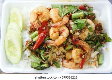Basil fried rice, shrimp
