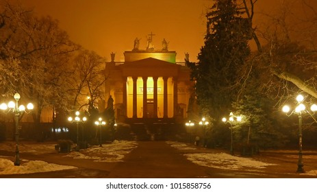 Basilica in Eger, Hungary  by night