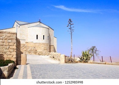 Basilica of Moses (Memorial of Moses) on Mount Nebo, Jordan, Middle East
